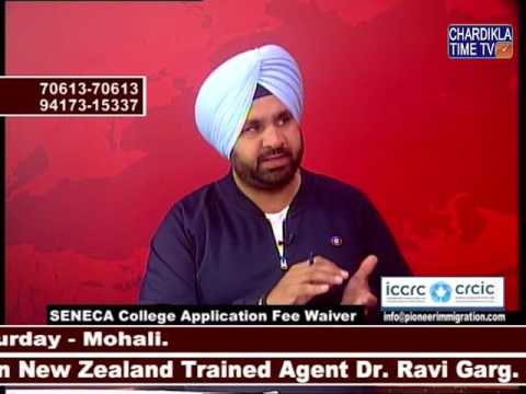 Des Pardes with PIONEER IMMIGRATION Immigration Expert  15 FEB 2017