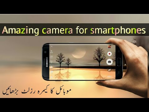 How to download google camera for smartphones