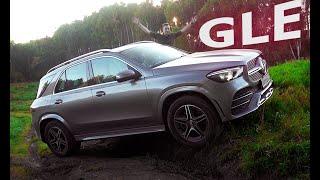 Почему Mercedes GLE, а не BMW X5 и Ауди Q7? Гламур, который МОЖЕТ!
