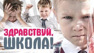 ДЕТИ ЗВЕЗД. Кто из звездных родителей отвел детей в первый класс 1 сентября 2018