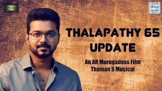 breaking-thalapathy-65-new-update-vijay-a-r-murugadoss-s-thaman-sun-pictures-tt-61