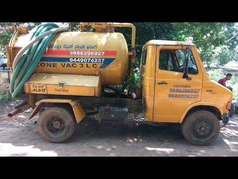 SEPTIC TANK CLEANING PROCESS BY SRI LAXMI SEPTIC TANK CLEANING SERVICE DHARWAD.