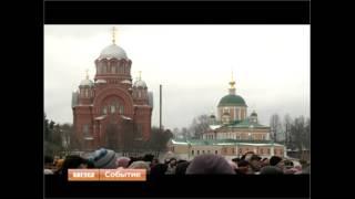 """ТРК """"Радонежье"""": Открытие парка Покровский в Хотькове"""