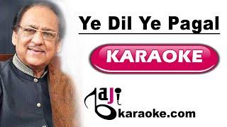 Ye dil ye pagal dil mera - Video Karaoke - Ghulam Ali - by Baji Karaoke