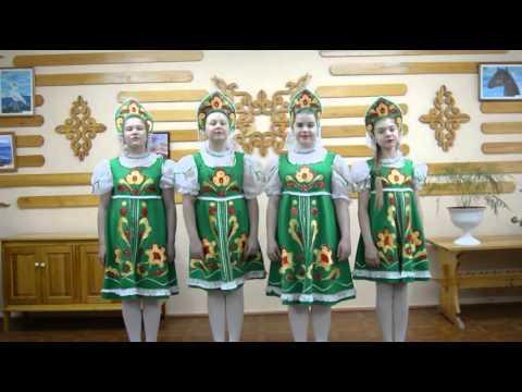 «Синеглазая Россияночка».  Исполнитель Ансамбль «Сибирские узоры»