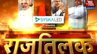 Rajtilak: What Does The Third Phase Of Bihar Polls Have In Store?