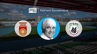 Прогноз и ставки Евгения Ловчева: «Уфа» – «Рубин»