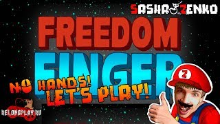 Freedom Finger Gameplay (Chin & Mouse Only)