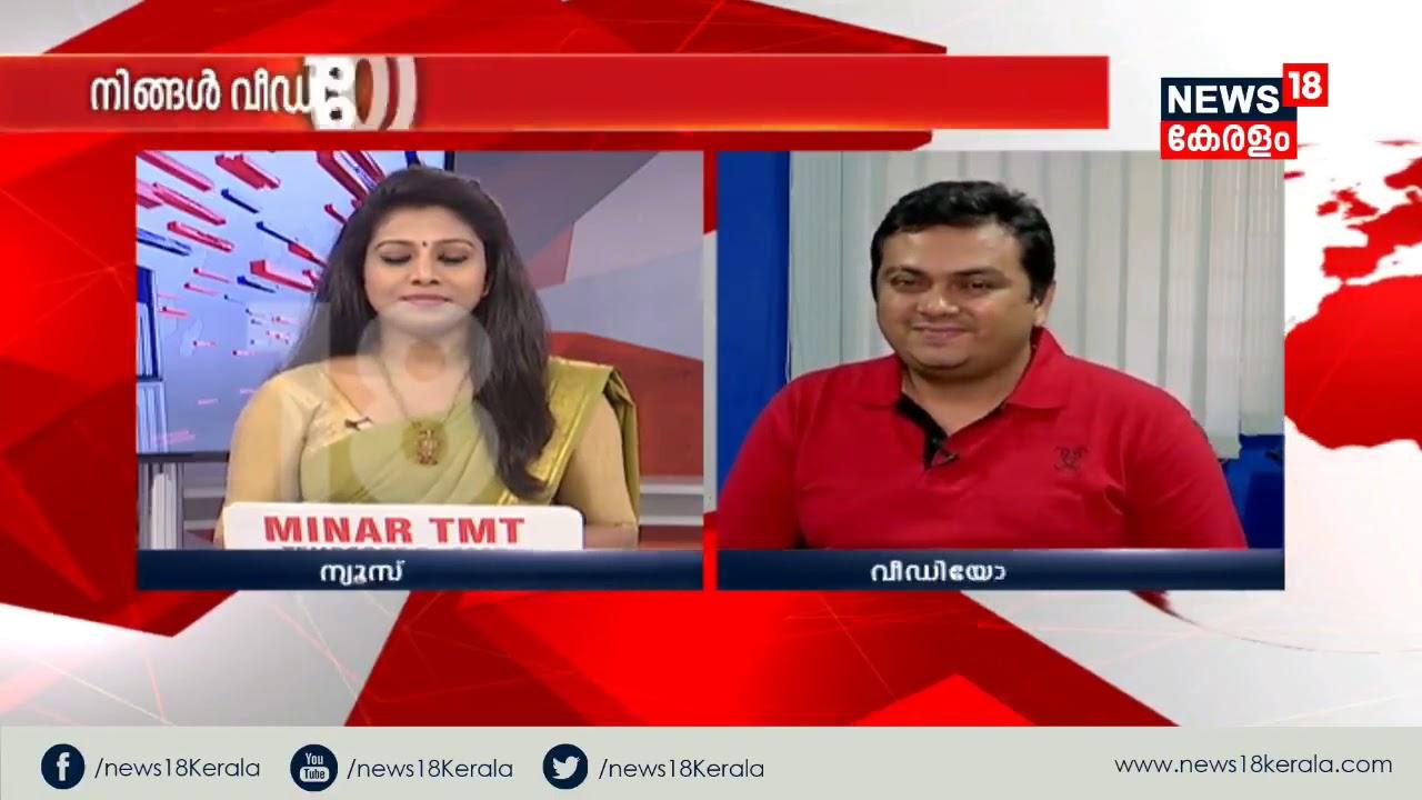 Video Blogging as a Career - Sujith Bhakthan at News 18 Malayalam
