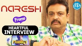 Actor Naresh Exclusive Interview - Frankly with TNR - Promo || Talking Movies