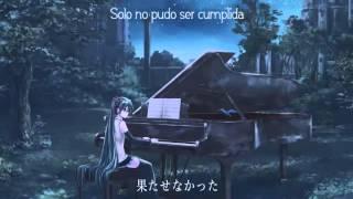「Hatsune Miku」Tsuki Keshiki - Sub. Español + MP3