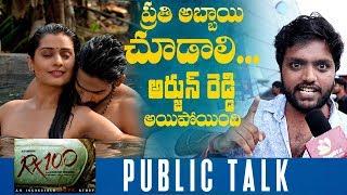 RX100 Public Talk - indiaglitz.com | Karthikeya, Payal Rajput | #RX100 Public Response
