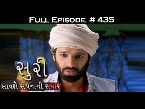 Suri - 11th April 2017 - સુરી - Full Episode