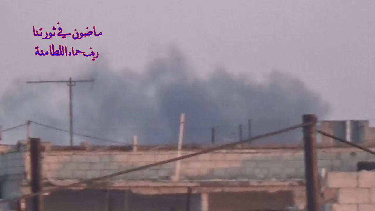 Russian aircrafts bombed Latamnah today many times