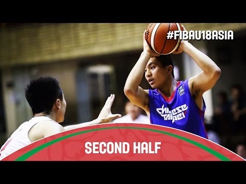 China v Chinese Taipei - 2nd Half - Live - 2016 FIBA Asia U18 Championship