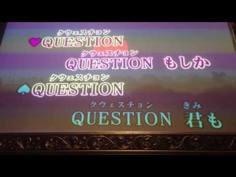 QUESTION/3年E組うた担 歌ってみた カラオケ