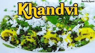 Khandvi Quick | Quick Recipe