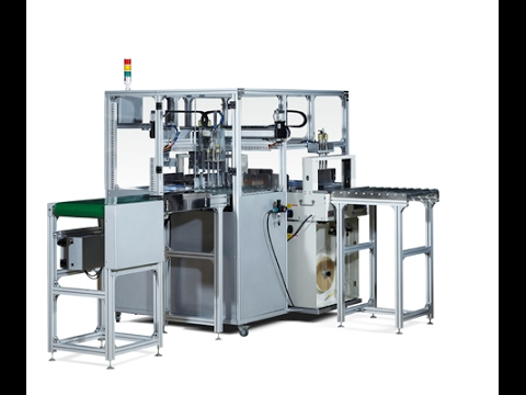 Automatic banding machine for pill case bander for boxes with opp tape