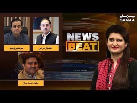 Siyasi Halat | News Beat | Paras Jahanzeb | SAMAA TV | 07 Dec,2018