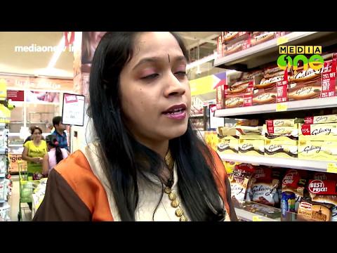 Treat | Cookery Show – Raj Kalesh with Anu Abhilash (Episode 176)