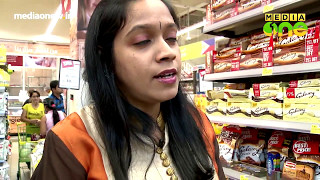 Treat EP-176 Malayali Mums Special Cookery Show