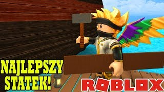 THE BEST SHIP EVER! -ROBLOX #433