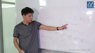 Дифференциальные уравнения, 1 урок, Дифференциальные уравнения. Основные понятия