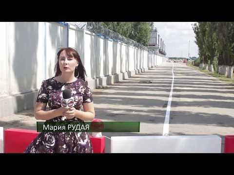 Дорога раздора, в Новомичуринске перекрыли гидроузел