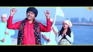 Feroz Khan | Daya Da Sagar | Guru Ravidass Devotional New Punjabi Song 2020