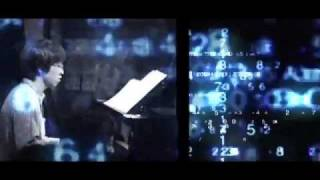 Baguettes Ensemble - Torinoko City -