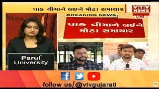 payment of crop insurance riles farmers in Gujarat