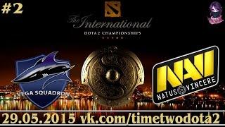 Vega vs Na'Vi #2 (bo2) (Ru)   The International 5 Qualifiers Europe (29.05.2015)