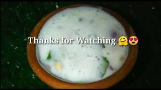 സംഭാരം   sambharam recipe Kerala style   Summer drink   Moru   buttermilk recipe Malayalam