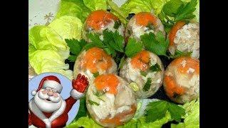Новогоднее заливное Яйца Фаберже