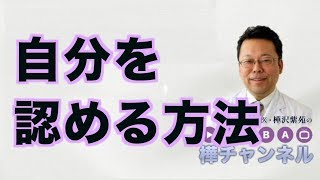 チャンネル登録をお願いします。 http://www.youtube.com/channel/UC1Wk...