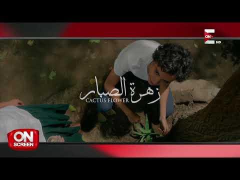 On Screen - تعرف على الأفلام المشاركة فى مهرجان دبي خلال دورته الـ 14  - نشر قبل 20 ساعة