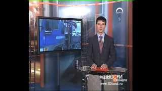 Кража кабеля на миллионы рублей(Сотрудник угольного предприятия оказался под следствием по подозрению в краже. Грузовой автомобиль, в..., 2015-04-02T01:43:02.000Z)
