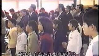 長野県天龍村立平岡小学校校歌
