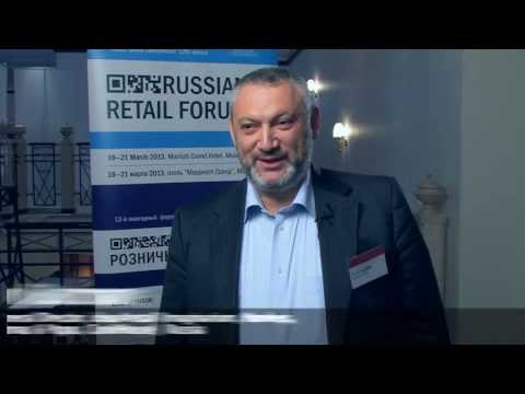 Interview with Eugeny Butman, ideas4retail at the Russian Retail Forum 2013