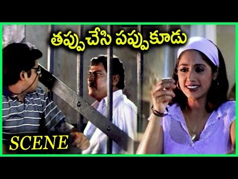 Kota Srinivasa Rao Tells Money Scecret To Ali  Tappuchesi Pappukudu Movie  Mohan Babu, Srikanth