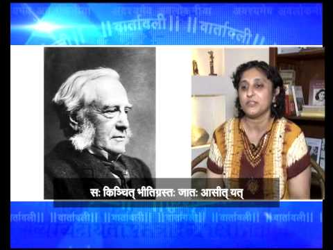 Vaartavali: Contribution of Max Muller in promoting Sanskrit language