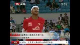 Allen Iverson and Dennis Rodman in China vs. Stephon Marbury's Beijing Ducks