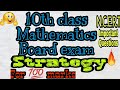 How to revise full mathematics, strategy Class 10th |Cbse board exam| 2018