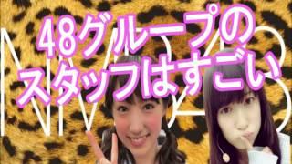 NMB48 太田夢莉 吉...