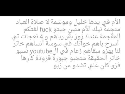 New GGA the language lyrics final script