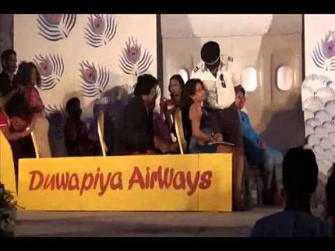 SriLankan Airlines Drama Crew - Duwapiya Airways