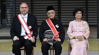 Dr Mahathir conferred Japan's highest award