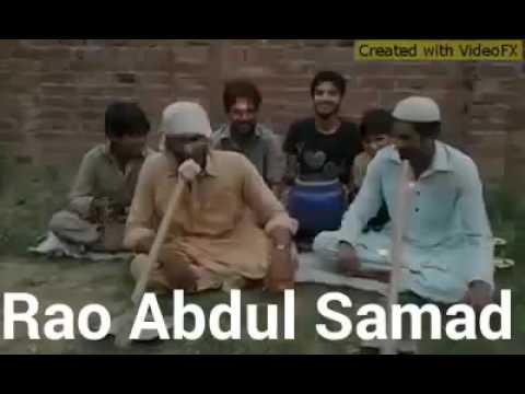 Patlo patlo khambay patlo.Rao Abdul Samad