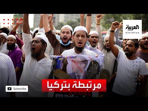 3 هيئات متشددة ترفض ميثاق المجلس الفرنسي للديانة الإسلامية.. لماذا؟