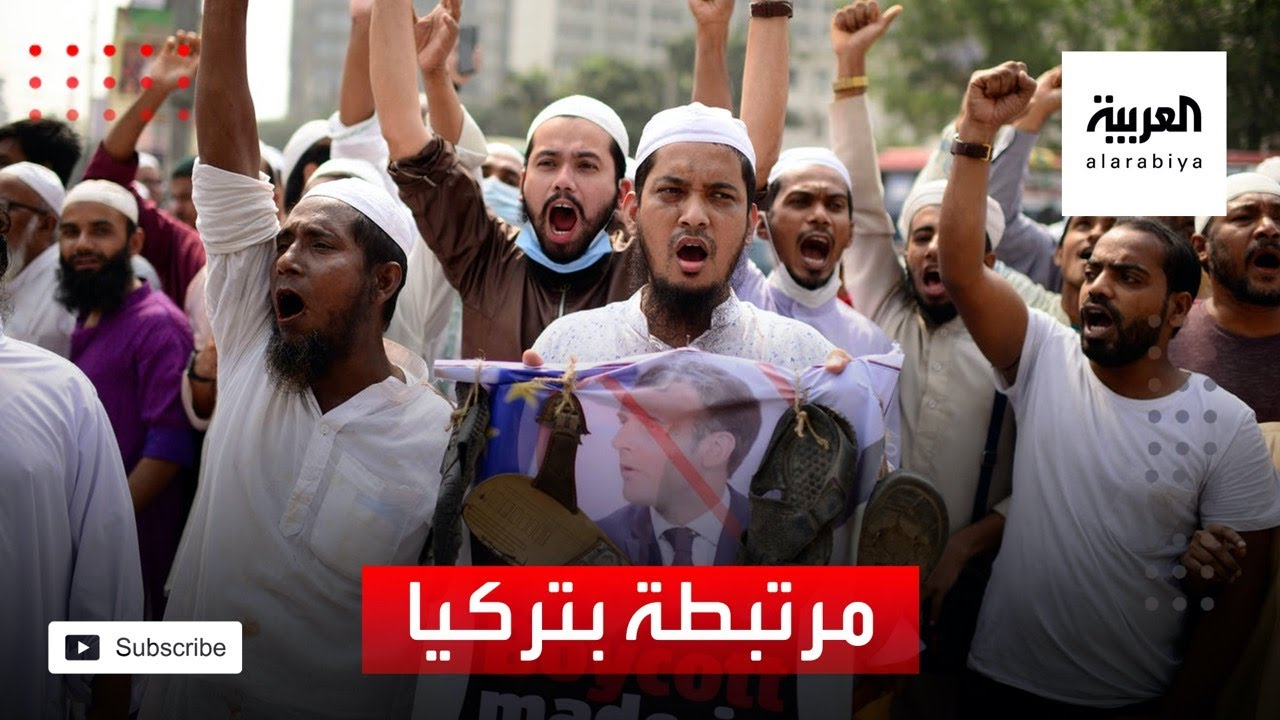 3 هيئات متشددة ترفض ميثاق المجلس الفرنسي للديانة الإسلامية.. لماذا؟  - 10:58-2021 / 1 / 23